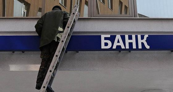 Число заемщиков с пятью и более кредитами в РФ за год упало в 2 раза