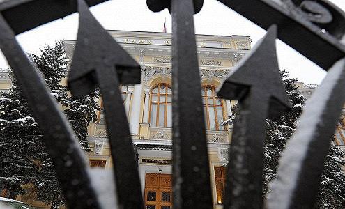 Эксперты ЦБ РФ пока не увидели дна падения инвестиций