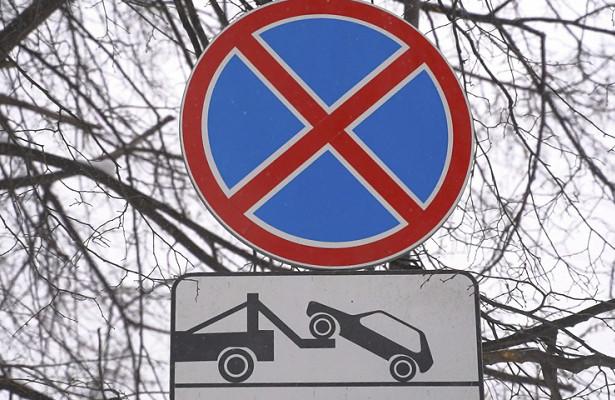 Напротив ГКБ№3вИжевске ограничат зону ивремя стоянки транспорта