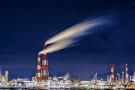 Занарушение правил эксперимента поквотированию вредных выбросов предложили штрафовать