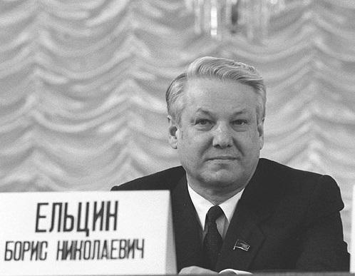 Борис Ельцин: кембыли егопредки насамом деле