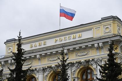 ЦБобъяснил отличие цифрового рубля откриптовалюты