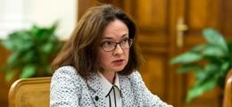 ЦБ не исключает интервенции с целью сдержать укрепление рубля