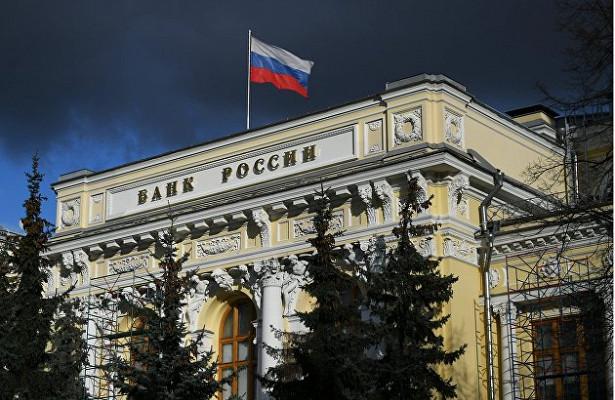 Банк России оставил пространство длядекабрьского маневра поставке