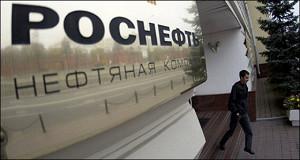 «Роснефть» отменила закупку, возмутившую Навального
