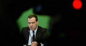 Медведев подписал распоряжение о дивидендах госкомпаний в 2016 году