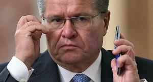 СКР предъявил Улюкаеву обвинение в получении взятки