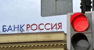Банк «Россия» назвал публикации об офшорах «информационной атакой»