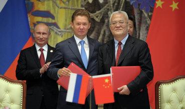 Путин утвердил соглашение о поставках газа в КНР