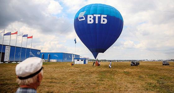 Таинственный покупатель прекратил поддержку акций ВТБ