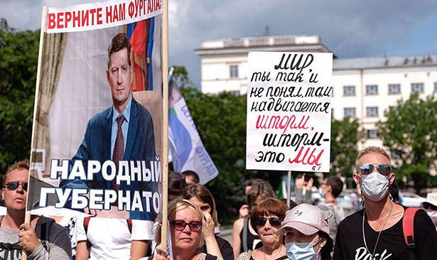 Штрафы, скот иМишель Фуко: какживут Дегтярев, Фургал, ЛДПР иХабаровск после трех месяцев беспрерывного протеста
