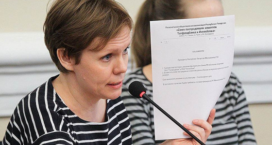 Власти Татарстана не приняли ультиматум