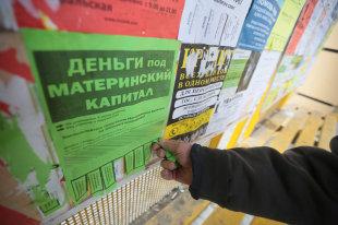 Дмитрий Медведев: Профессия юриста— этонеработа, этоискусство