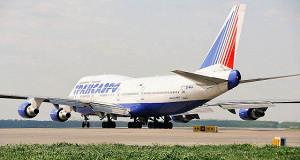 Пассажиры «Трансаэро» попросили Минтранс помочь им улететь в отпуск