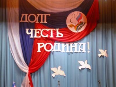 Фестиваль «Долг. Честь. Родина» будет носить имяАлександра Прохоренко