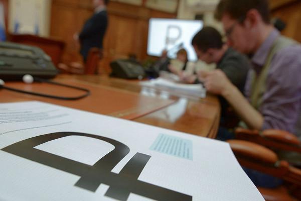 Путин подписал законы обисполнении бюджетов ПФРиФОМС за2019 год