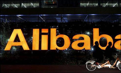 Alibaba готовится к рекордной распродаже