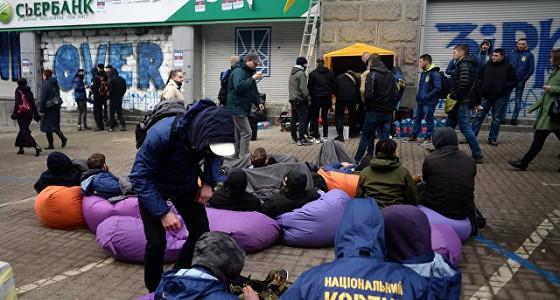 Сбербанк ограничивает выдачу наличных на Украине