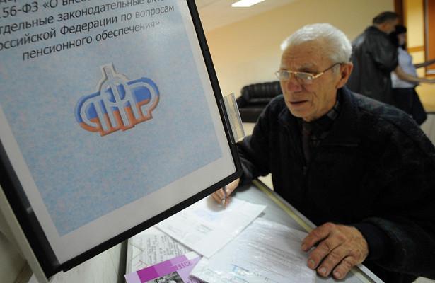 Минфин неисключил отказа отиндексации пенсий дляработающих в2017-2019 годах