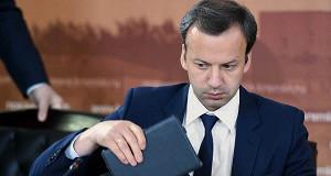 Греция предложила России совместно добывать полезные ископаемые