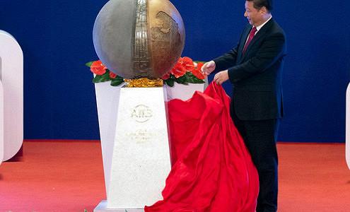 В Пекине начал работу Азиатский банк инфраструктурных инвестиций