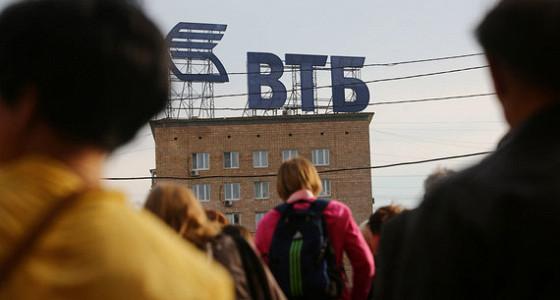 ВТБ может направить 18 млрд рублей на выплату дивидендов