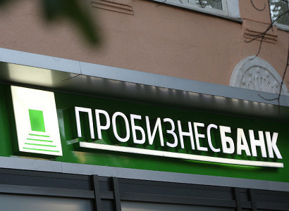 Клиенты Пробизнесбанка подали коллективное заявление о проверке законности действий ЦБ и АСВ