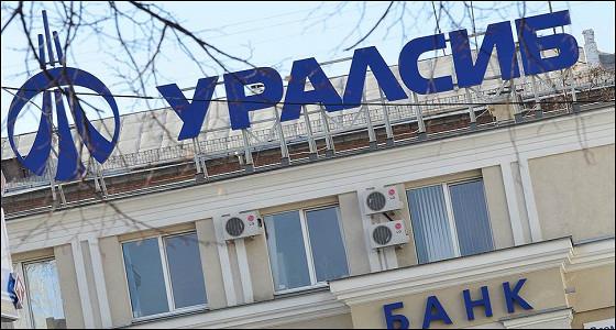 S&P понизило рейтинги банка «Уралсиб» до