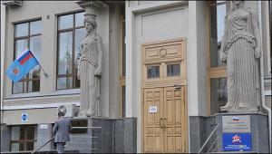 Поддержка ПФР на 200 млрд руб. войдет в антикризисный пакет властей РФ