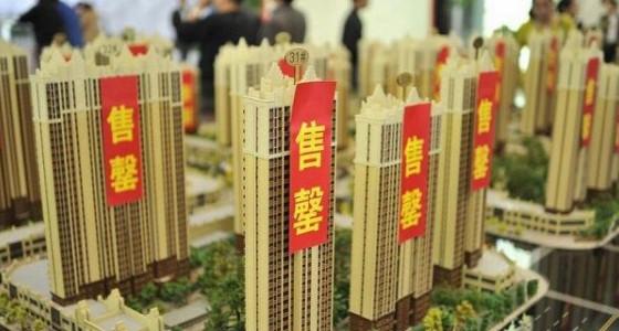Жилье в Китае продолжает дешеветь