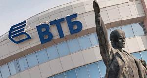 ВТБ предоставит «Роскосмосу» кредит на 10 млрд рублей