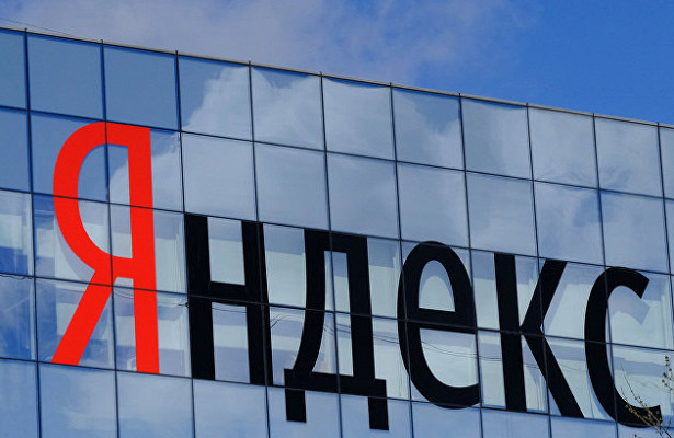 Стало известно, когда откроется кампус «Яндекса» в«Сколково»
