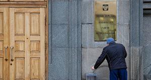 Минэкономики выталкивает ФГУПы на рынок