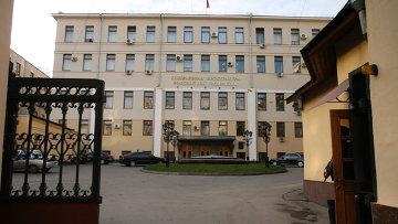 Банк России передал в Генпрокуратуру и МВД информацию по Ипотекбанку