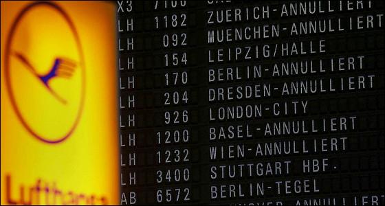 Lufthansa снова ждет забастовка