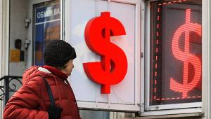 Доллар подешевел до73,67рубля