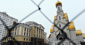 Московские долги возвращаются через Кипр