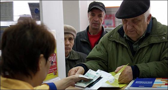 Минтруд оценил предложения Минфина и ЦБ по модернизации пенсионной системы