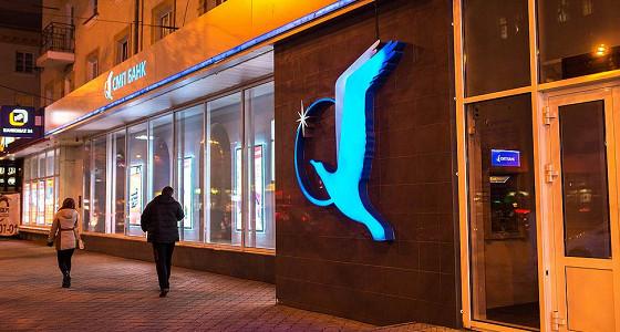 Санкционным банкам перекрыли отход на восток