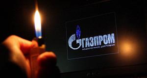 «Газпром» увеличил поставки газа во Францию