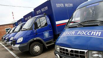 Госпочта запретит россиянам удалять электронные письма о штрафах