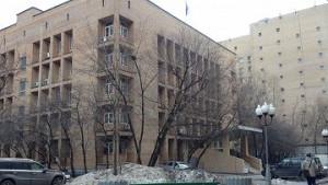 С Васильевой и подельников взыскано 215 млн руб.