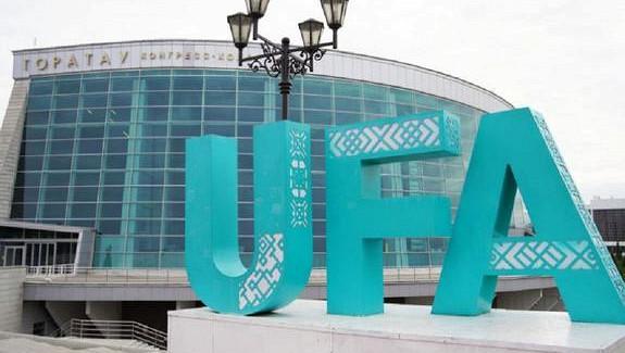 Власти Башкирии приняли решение продлить дистанционное обучение для6-10классов