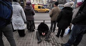 Назван беднейший регион России