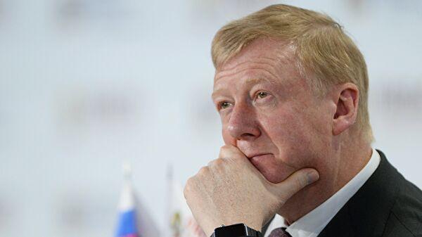 Эксперт объяснил решение заменить Чубайса наКуликова