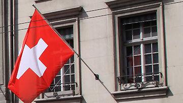 Швейцария опубликовала имена налоговых уклонистов, в том числе из России