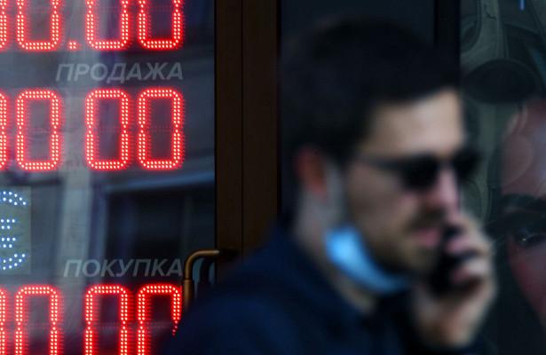 Курс доллара вырос до73,11рубля наоткрытии торгов
