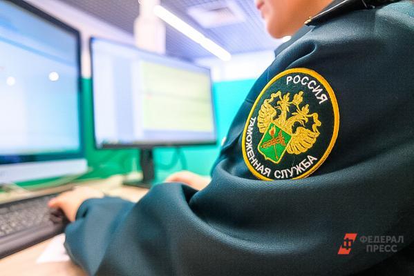 Красноярские бизнесмены заключили экспортных контрактов на4,5млндолларов