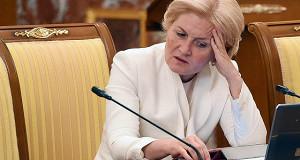 Публикация о праве выбора пенсионного обеспечения в 2016 году оказалась «технической ошибкой»