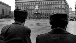 Работа в «конторе»: сколько получали сотрудники КГБ